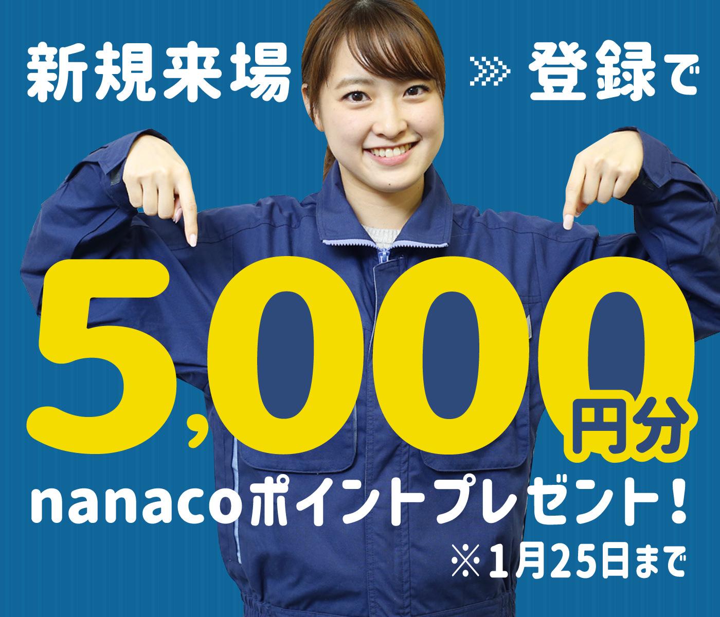 【浜松市西区】週払い可◆未経験OK!車通勤OK◆ごみ処理設備の運転維持管理