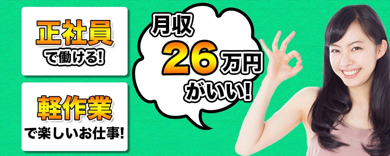 Kyujin21 az 28 s