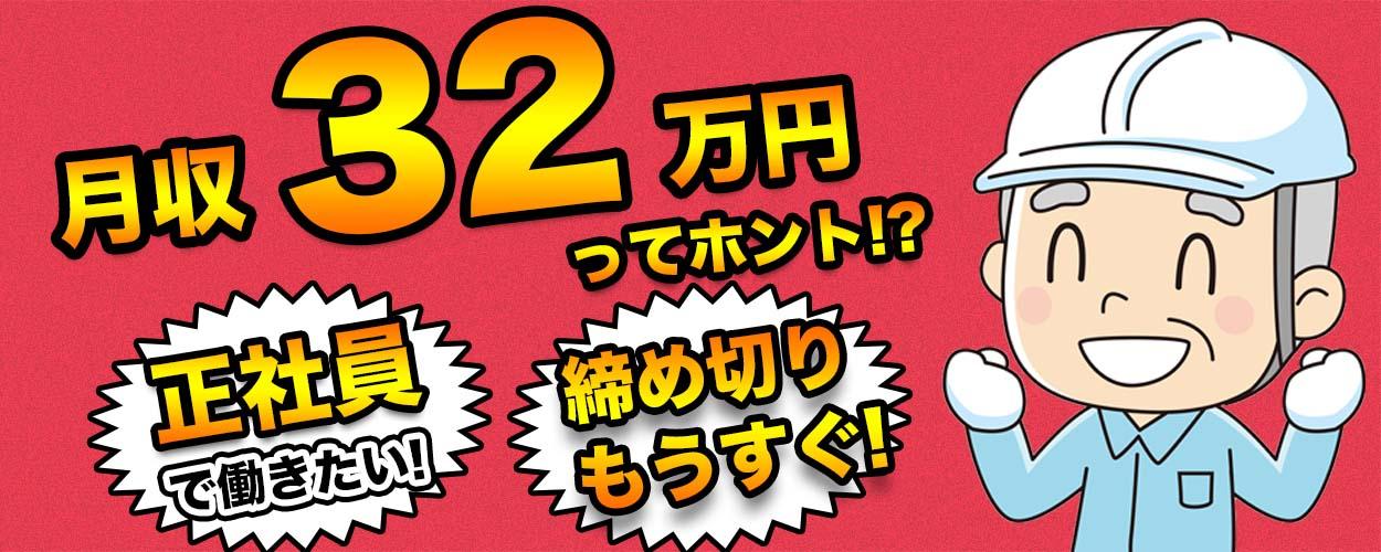 Kyujin22 ba 8 s