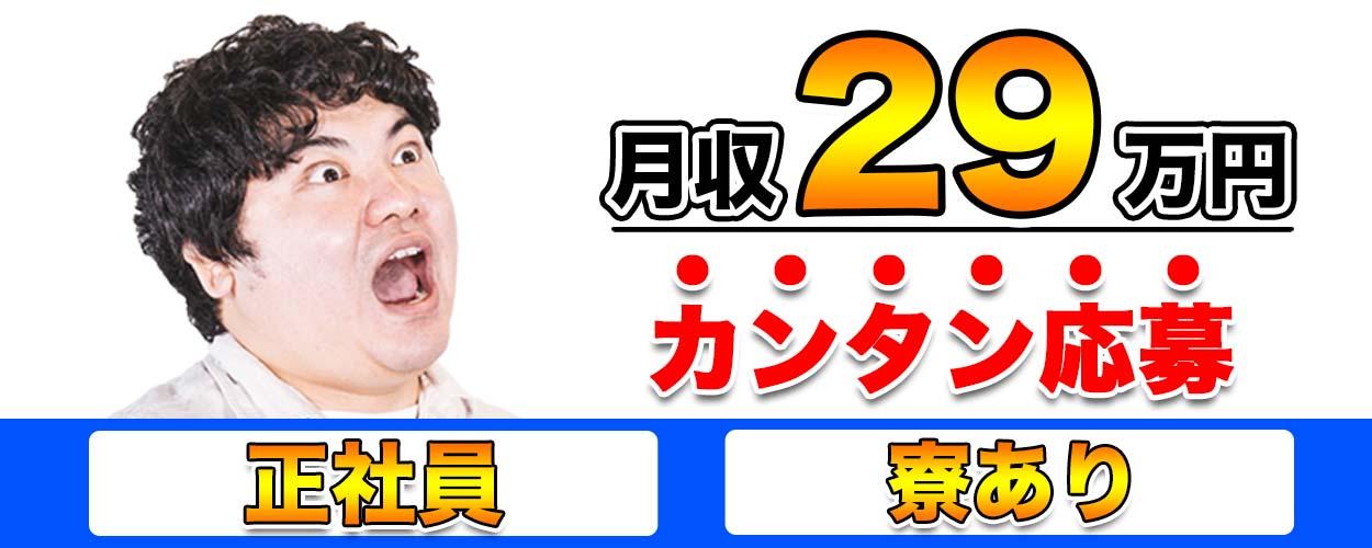 Kyujin24 aw 5 s