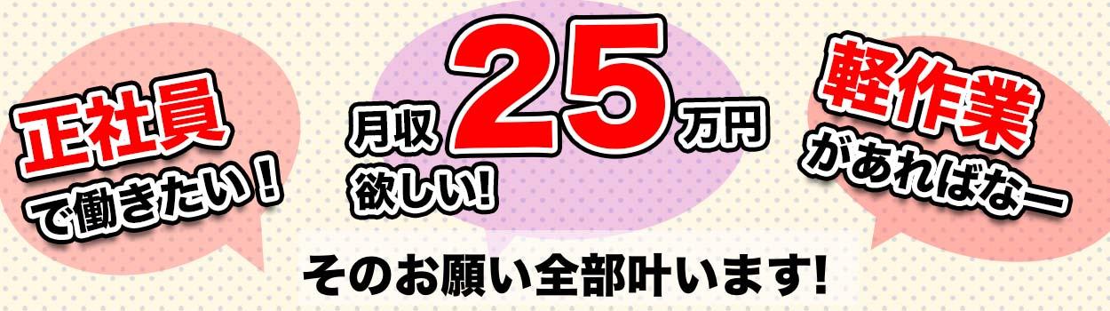 Kyujin3 az 27 s