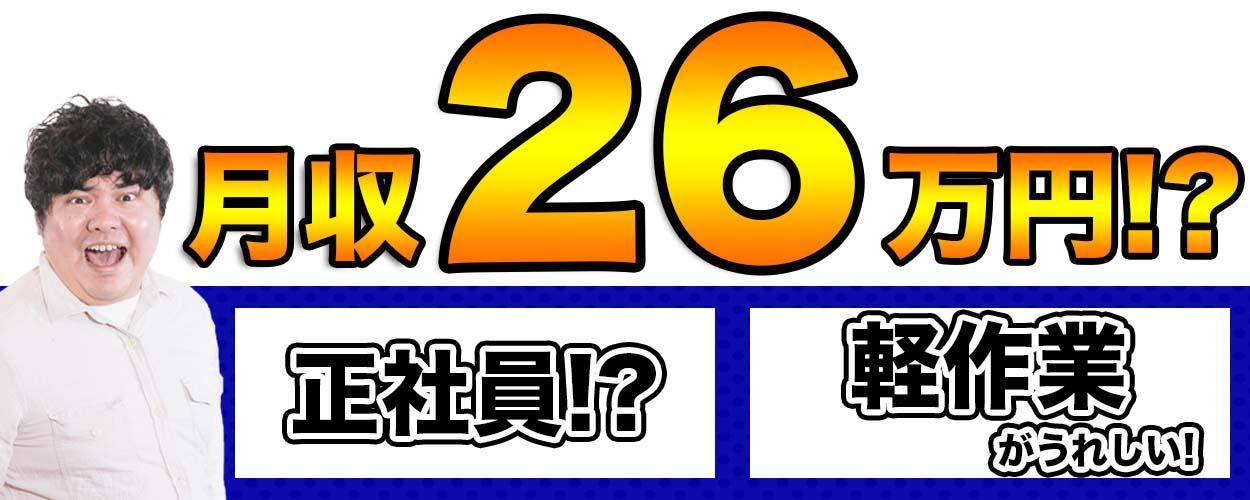 Kyujin30 az 28 s