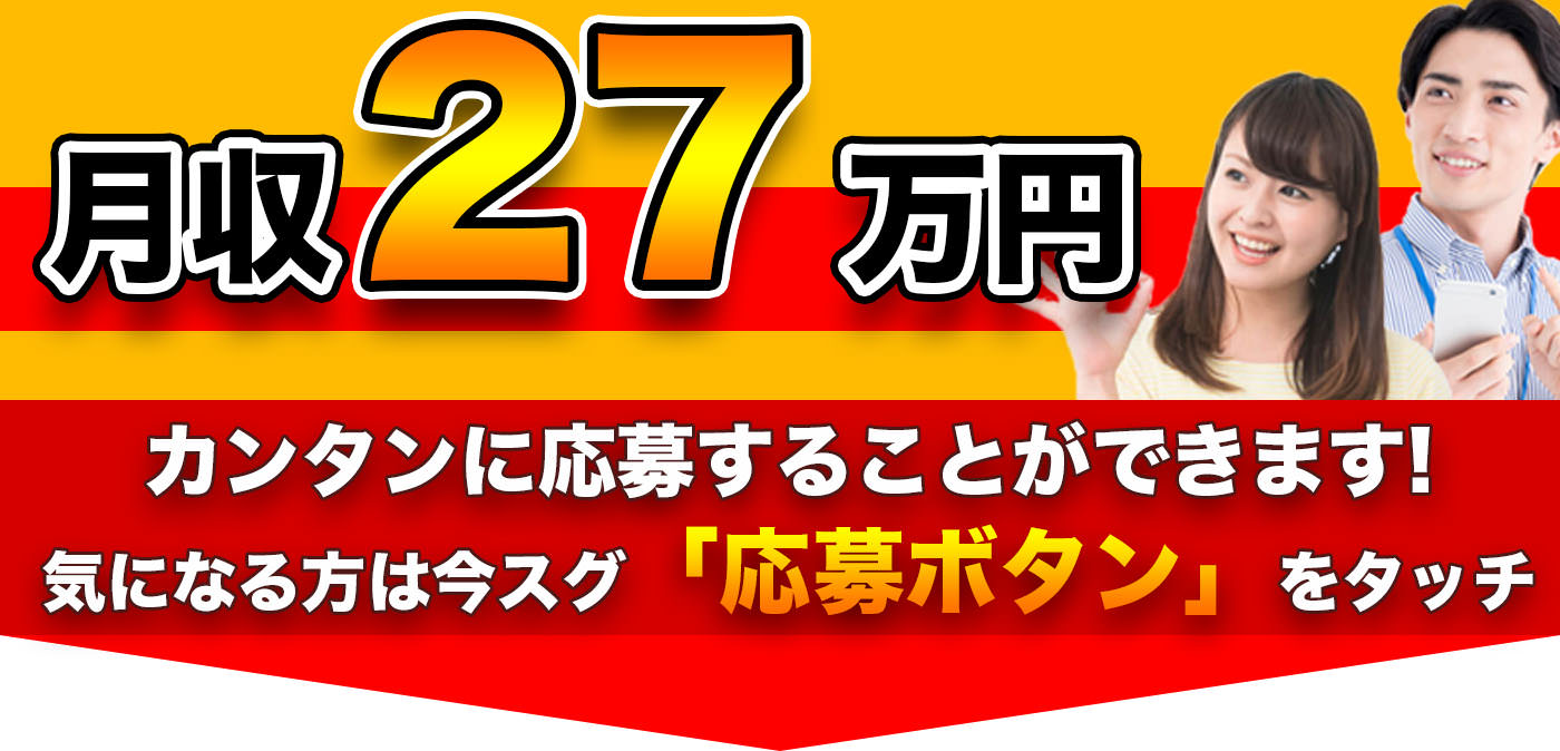 Kyujin11 bc 3