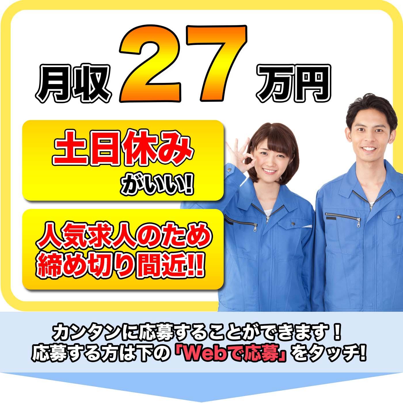 Kyujin23 bb 3
