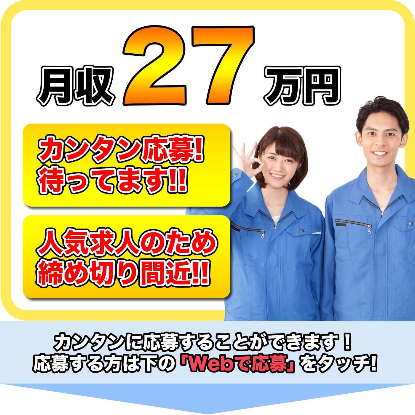 Kyujin23 bc 3
