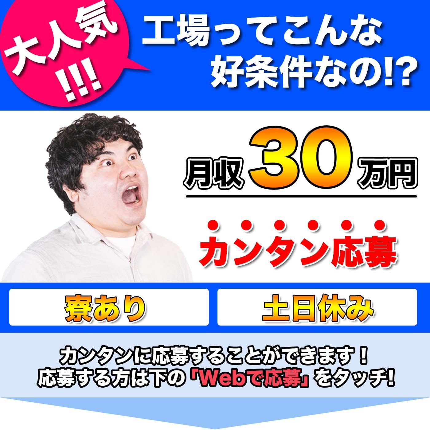 Kyujin24 ax 6