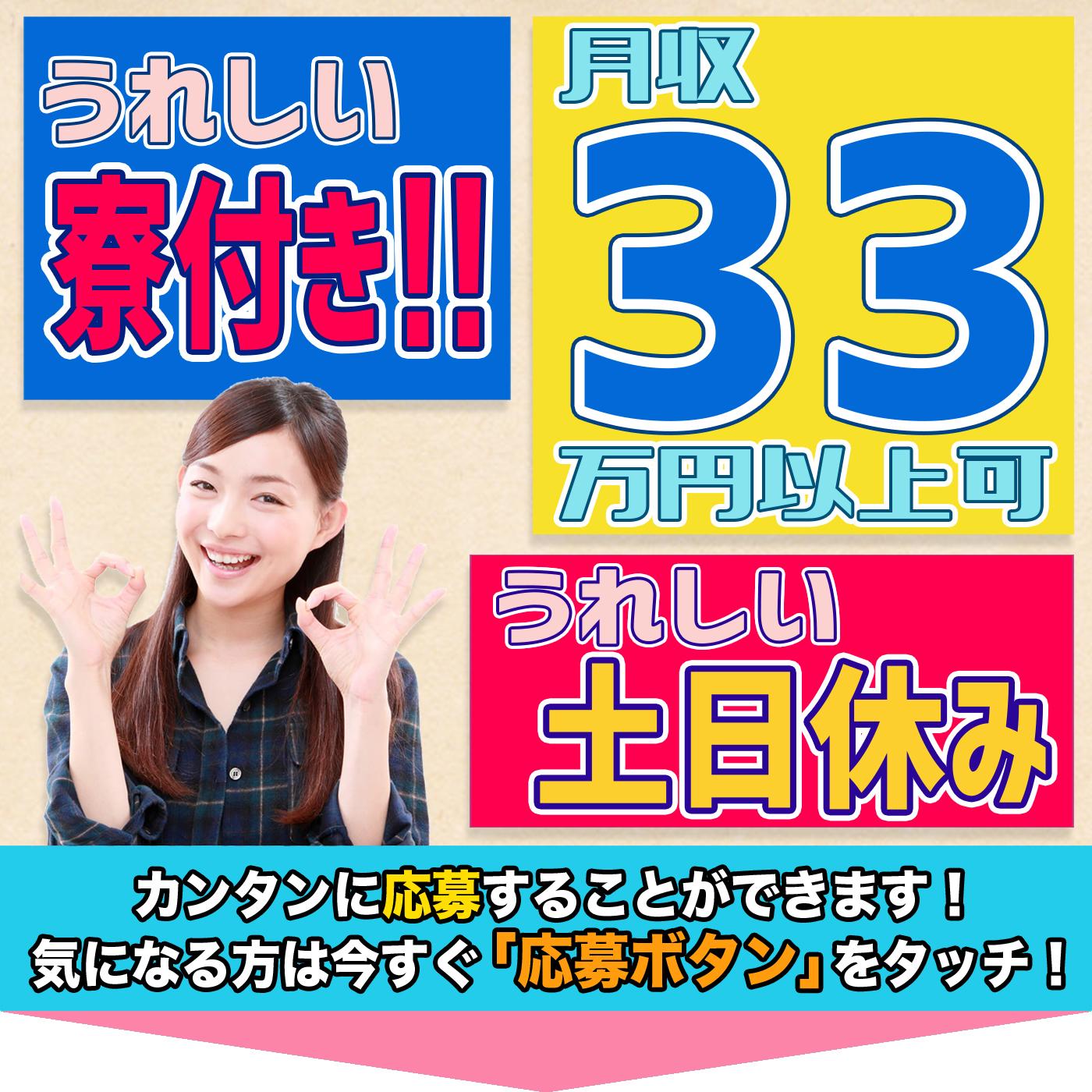 Kyujin32 ax 9
