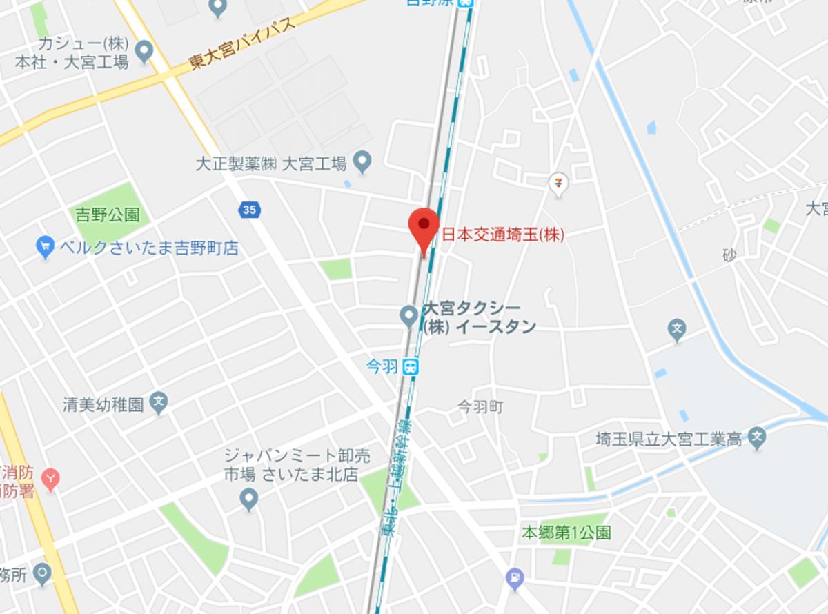 日本 交通 埼玉