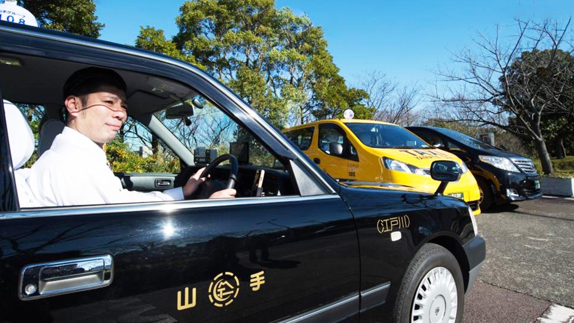 【未経験歓迎/給与保証制度有】働き方が選べる!さいたま市でタクシードライバー