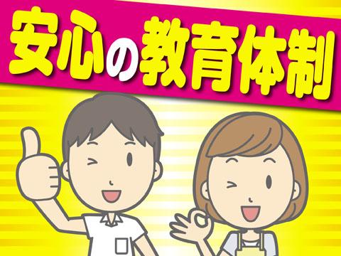 ジェネリック薬品の製造/男性活躍中/千葉県茂原市