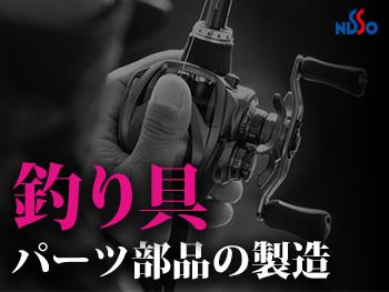 やりがいのあるお仕事です!人気の東京都内のお仕事♪ 1R完備!!