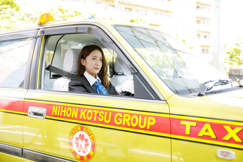【入社後3ヶ月間で75万円の給料保証手当】タクシードライバー求人